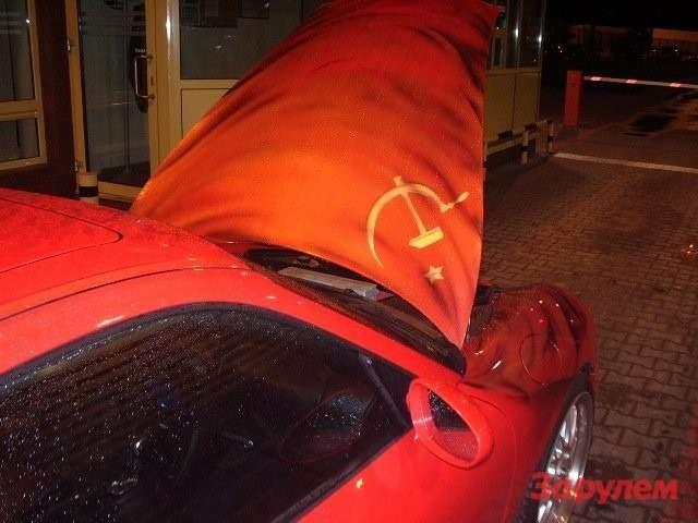 Porsche Red  Army