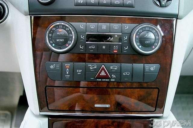 Mercedes-Benz ML. Прерванный разговор— фото 59066