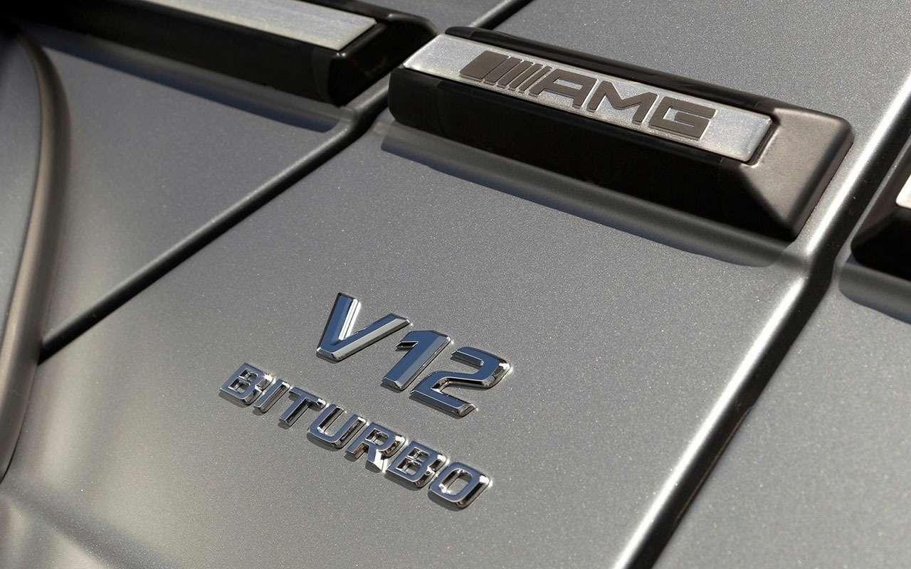Mercedes-AMG G65V12 Biturbo