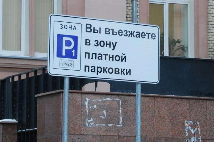 Дляпеших инспекторов дорожной инспекции вМоскве разработают постоянные маршруты