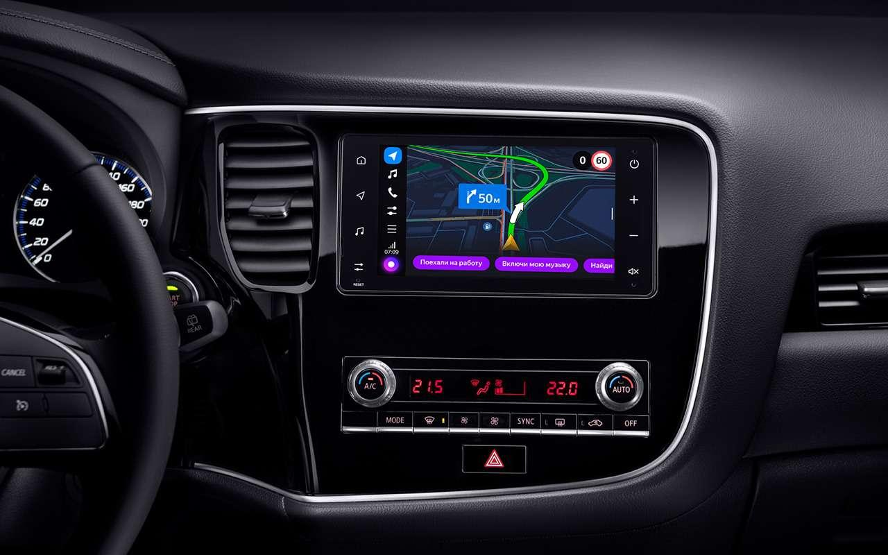 Mitsubishi Outlander иPajero Sport «взяли наборт» Яндекс.Авто— фото 1087063