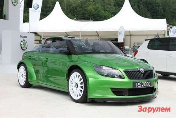 Skoda RS2000 concept side-front view