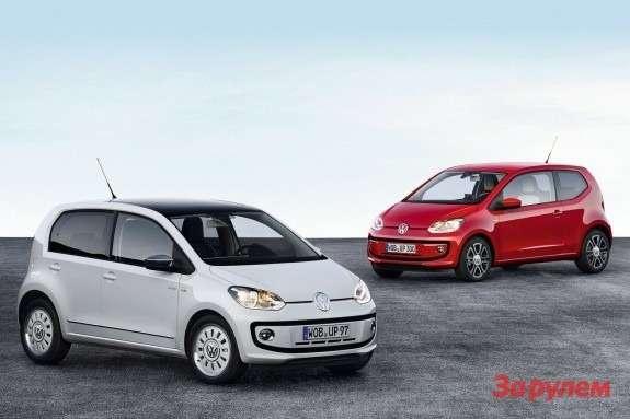 Volkswagen up! five-door version