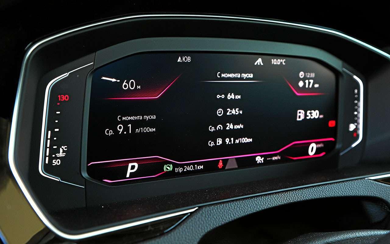 Новый VWPassat 2020: подробный тест ивидео— фото 1122333