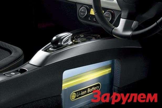 Swift-Plug-in-Hybrid5
