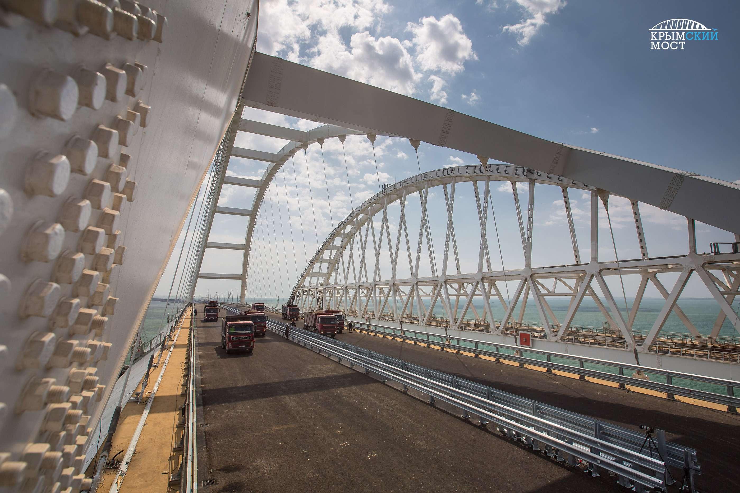 Крымский мост прошел официальные испытания. Скоро поедем!— фото 866049