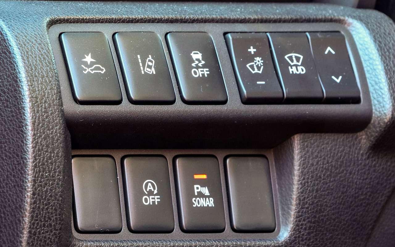 Mitsubishi Eclipse Cross— тест-драйв наледовой трассе— фото 854300