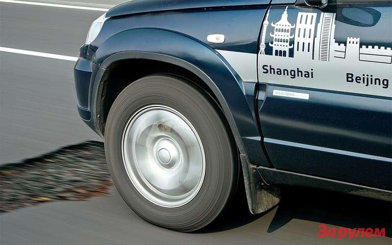 Автомобиль— весьма чувствительная колебательная система: даже нанебольших скоростях онреагирует наеле заметные неровности высотой от10мм.