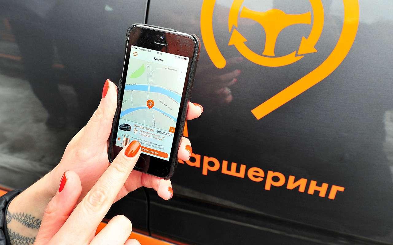 Страна наколесах: россияне никогда неоткажутся отсвоего авто— фото 828530