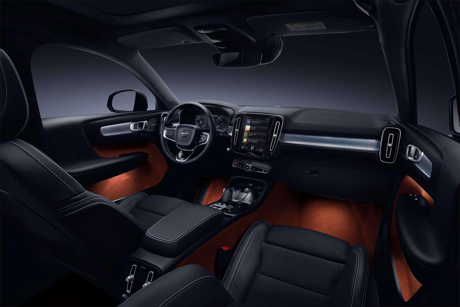 Volvo XC40: теперь про него известно все!— фото 797012