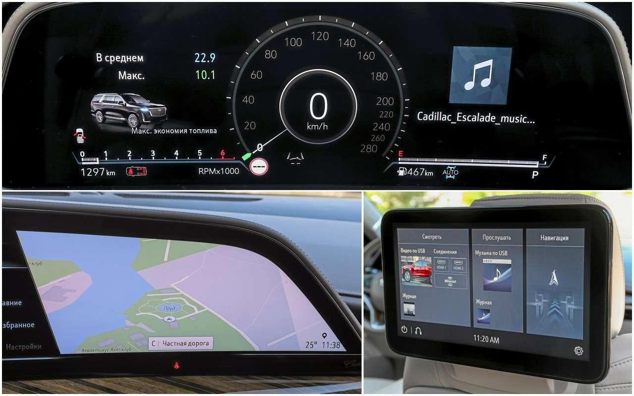 Новый Cadillac Escalade: 3дисплея, 36динамиков, 416«лошадей»— фото 1268634