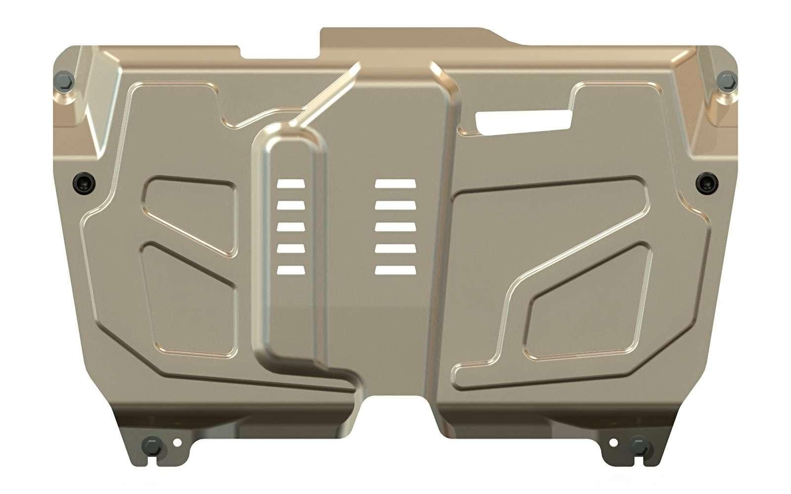Алюминиевая защита картера двигателя