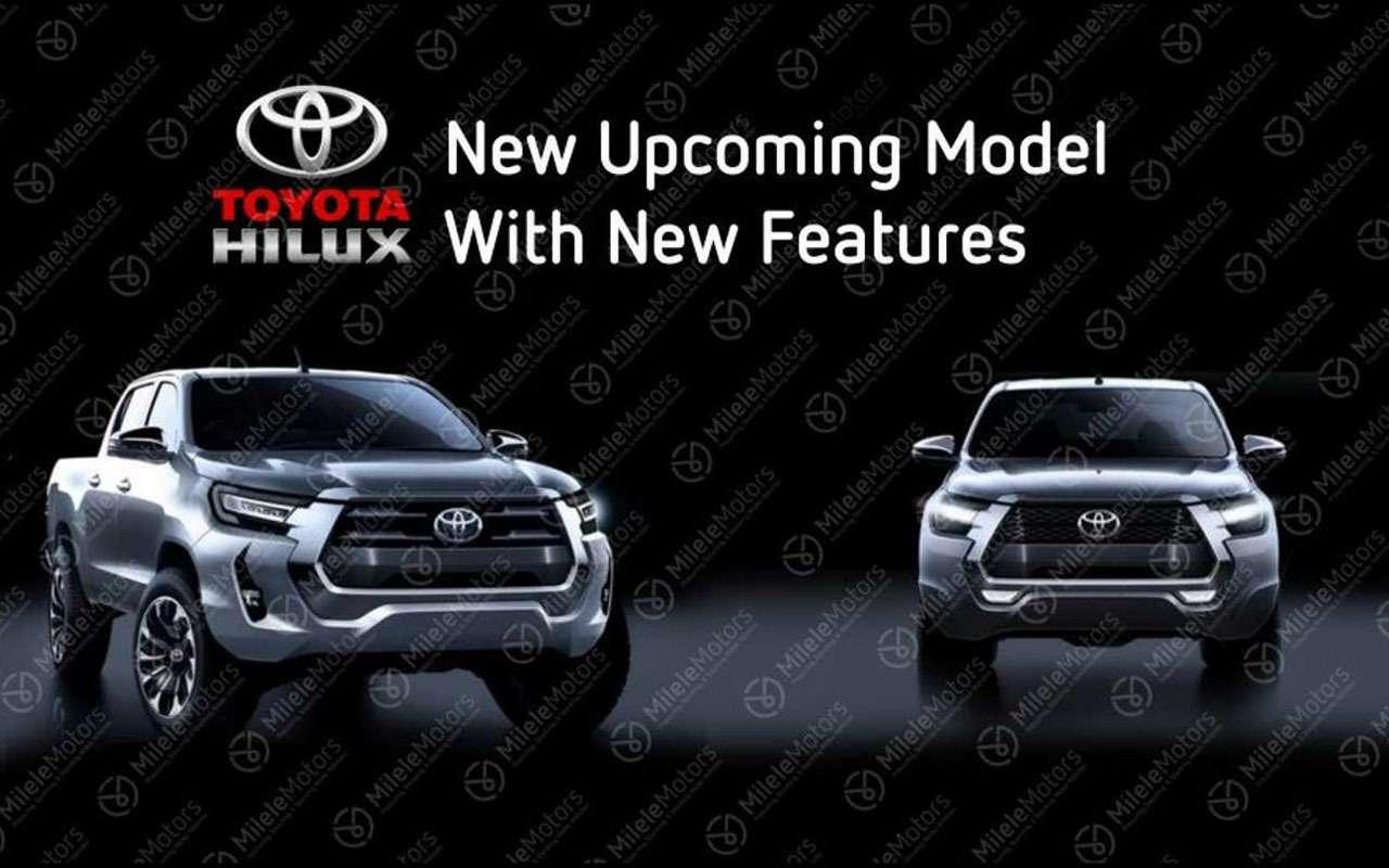 Toyota обновит Hilux исделает его мощнее— фото 1119357