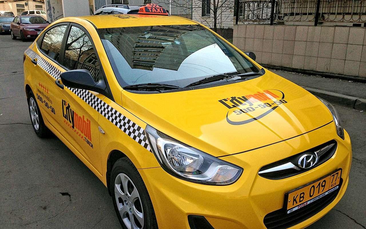 Выбор таксистов разных стран (уРоссии опять особый путь)— фото 783240