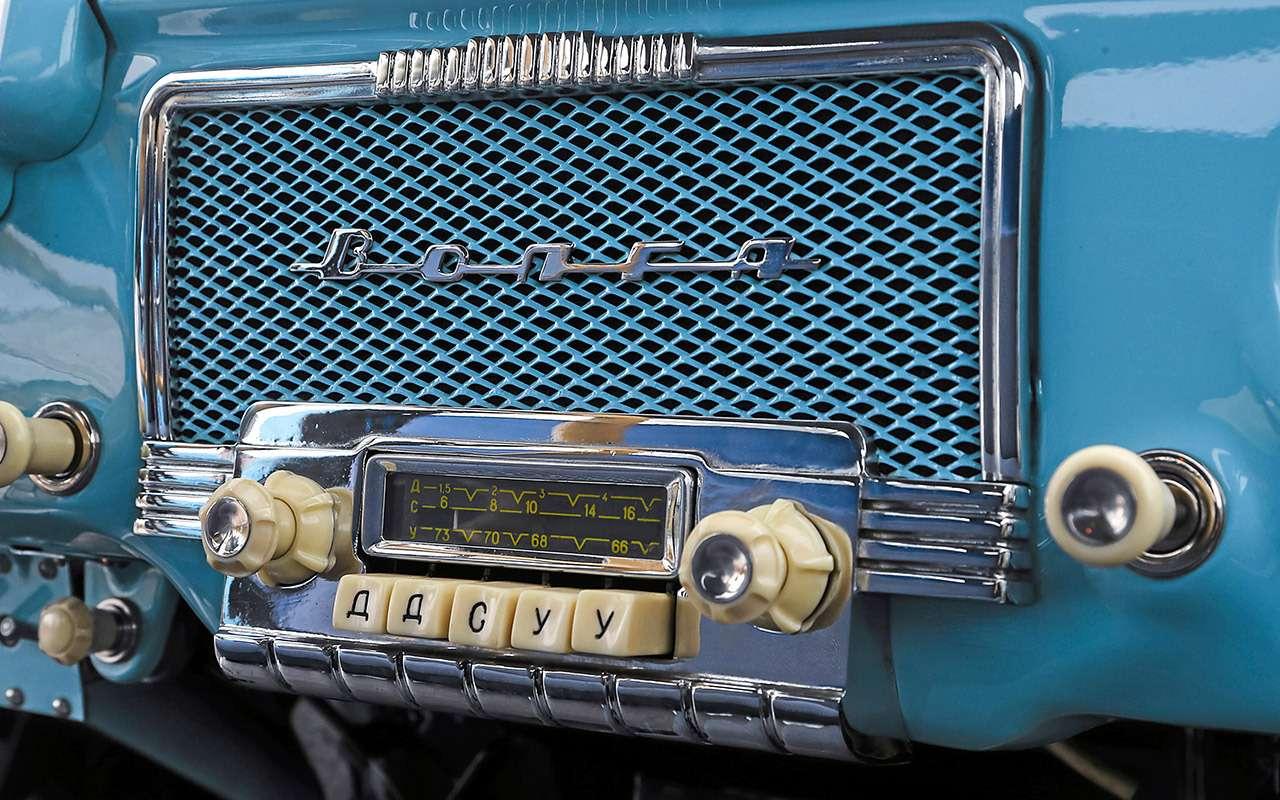 Секретная машина КГБ: ретротест Волги ГАЗ‑23— фото 1231188