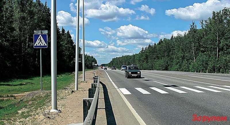 «Образцово-показательный» переход на Минском шоссе на самом деле не соответствует даже действующему ГОСТу.