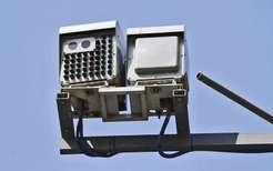 Радар Стрелка