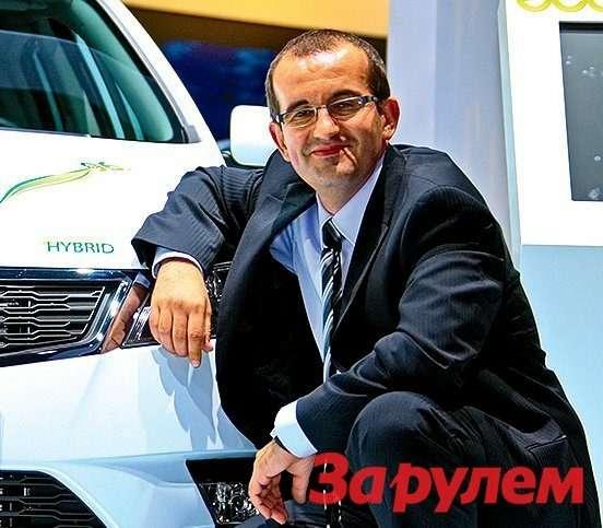 Дэвид Лабросс, менеджер отдела попланированию продукта европейского технического центра КИА.
