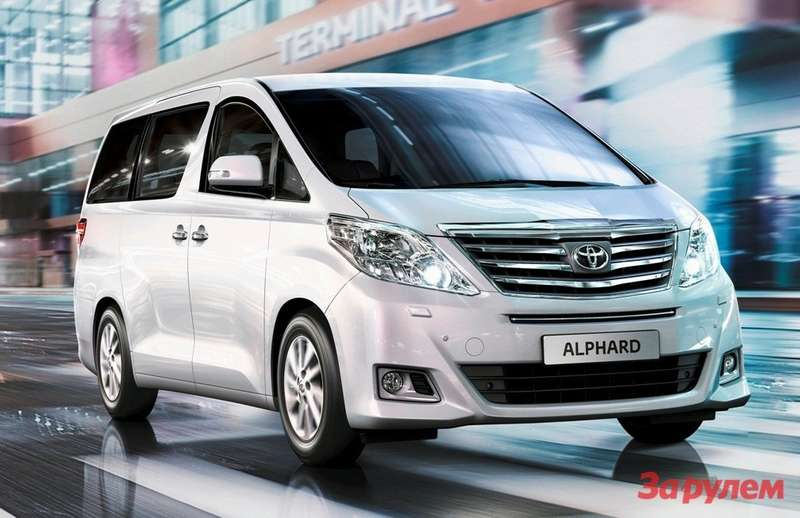 Toyota Alphard_4