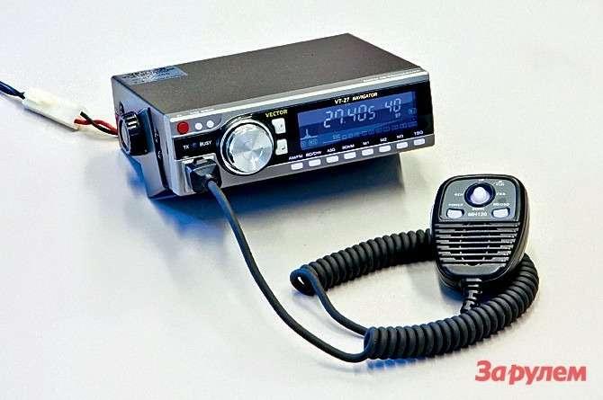 радиосвязь_no_copyright