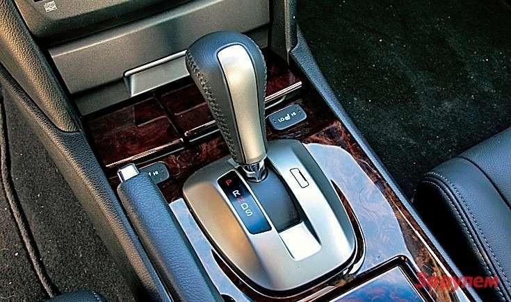 Пятиступенчатый автомат отличает великолепная скорострельность. Вручном режиме коробка держит передачу инепереходит наповышенную.