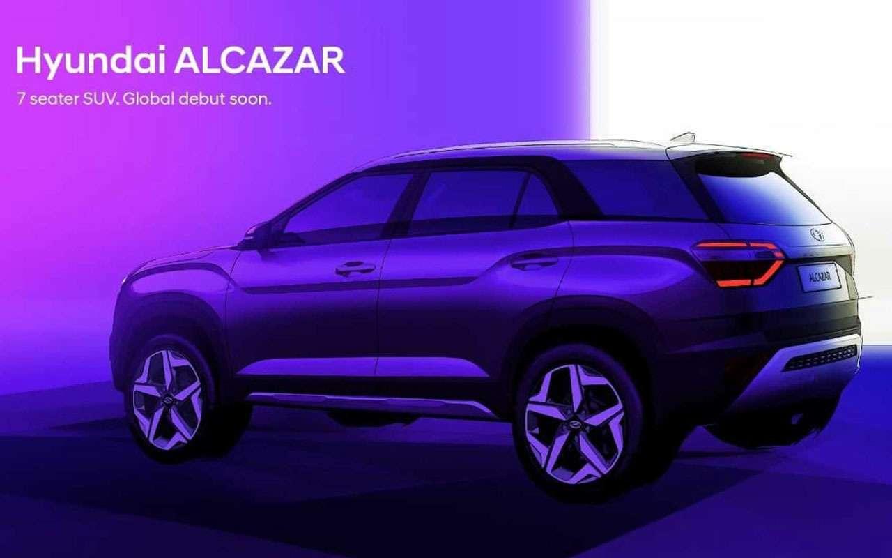 Hyundai Alcazar— новый 7-местный кроссовер— фото 1233316