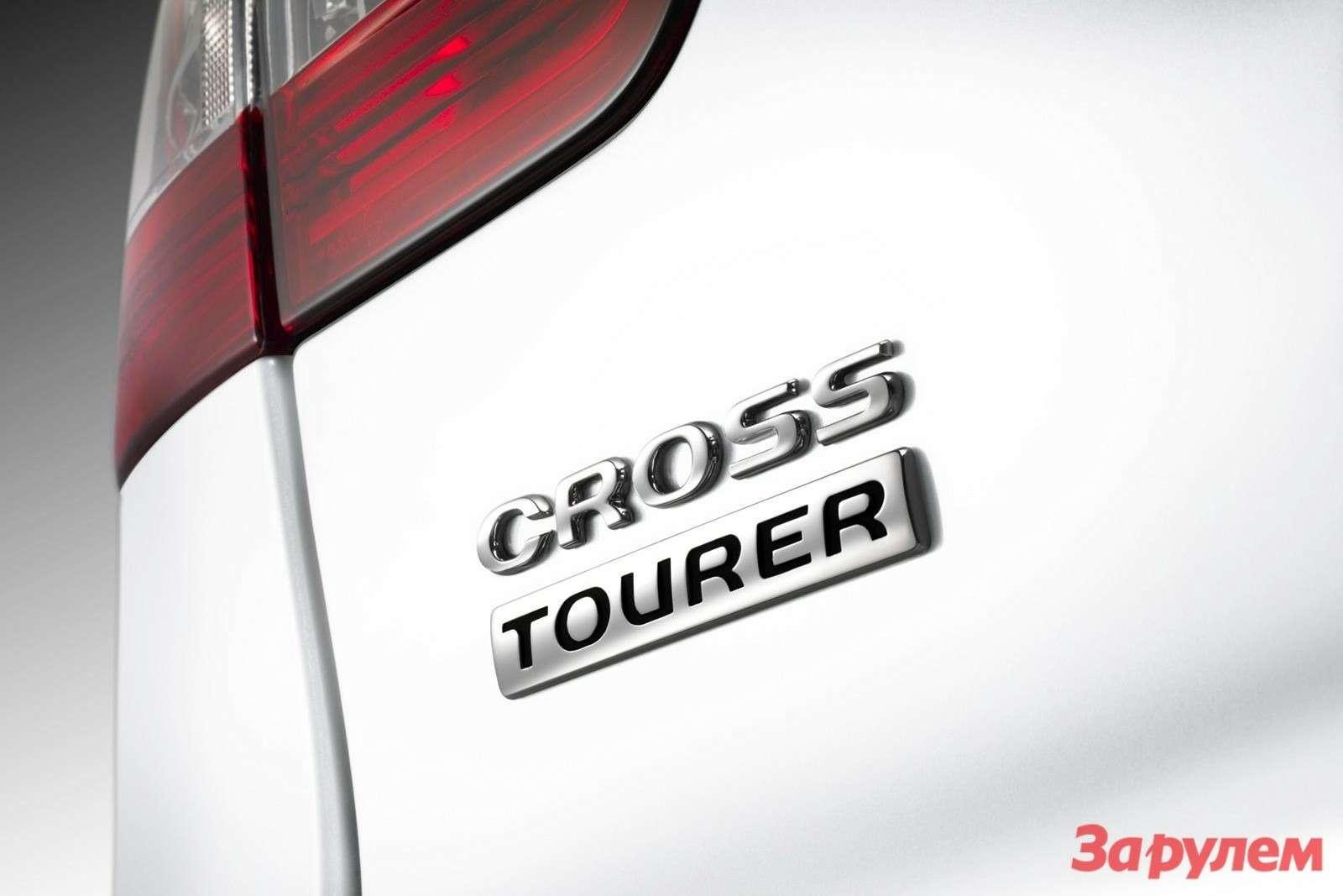 Citroen C5CrossTourer