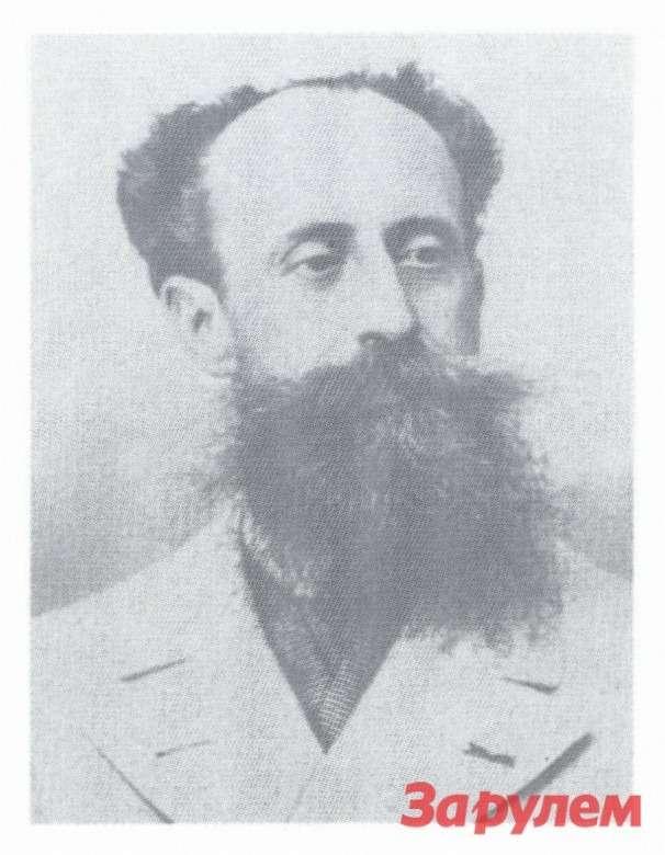 Эдуар Делямар-Дебутвилль, 1856— 1901гг.