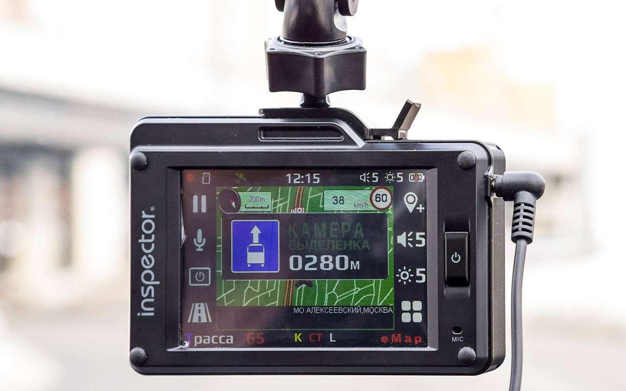 Видеорегистраторы срадар-детектором— бюджетные против дорогого— фото 862323