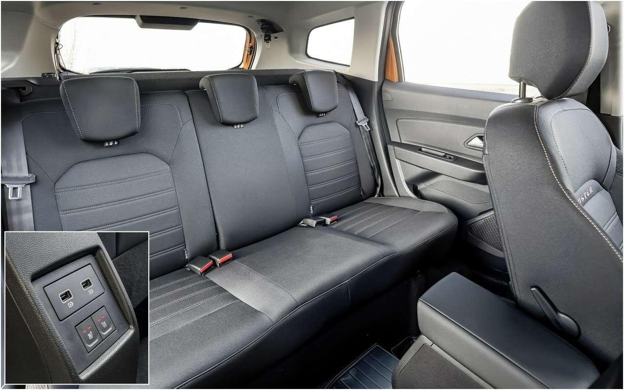 Новый Renault Duster: вам бензин или дизель?— фото 1236007