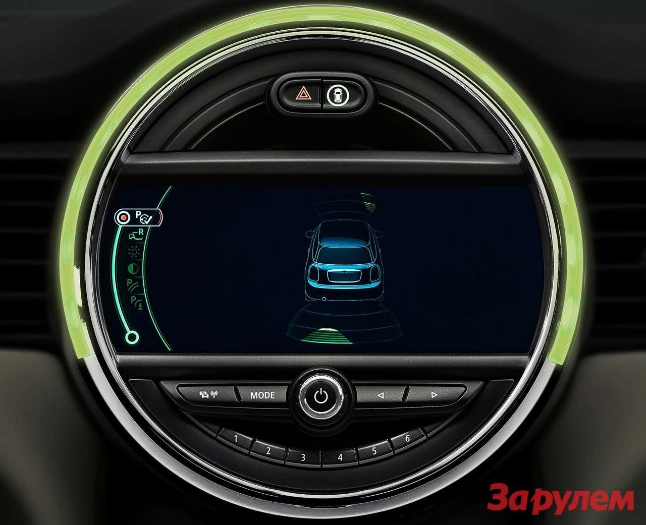003mini driver assist technology 1