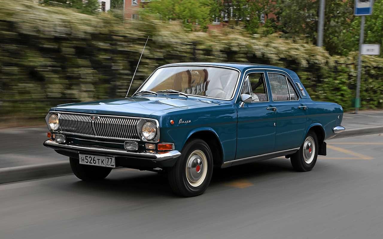 9 фактов оВолге ГАЗ-24, которых вынезнали— фото 1261368