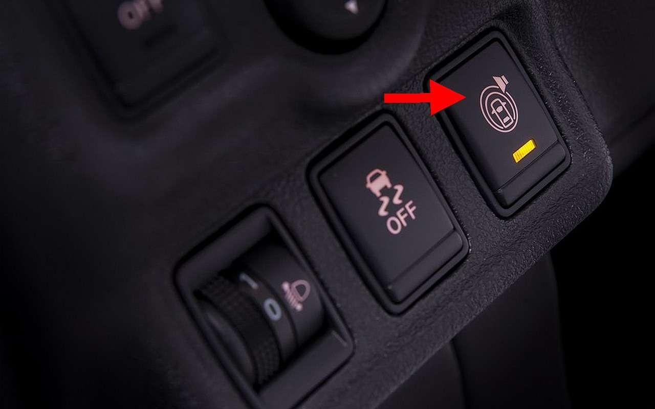 14непонятных кнопок вавтомобиле. Вызнаете, зачем они?— фото 1089108