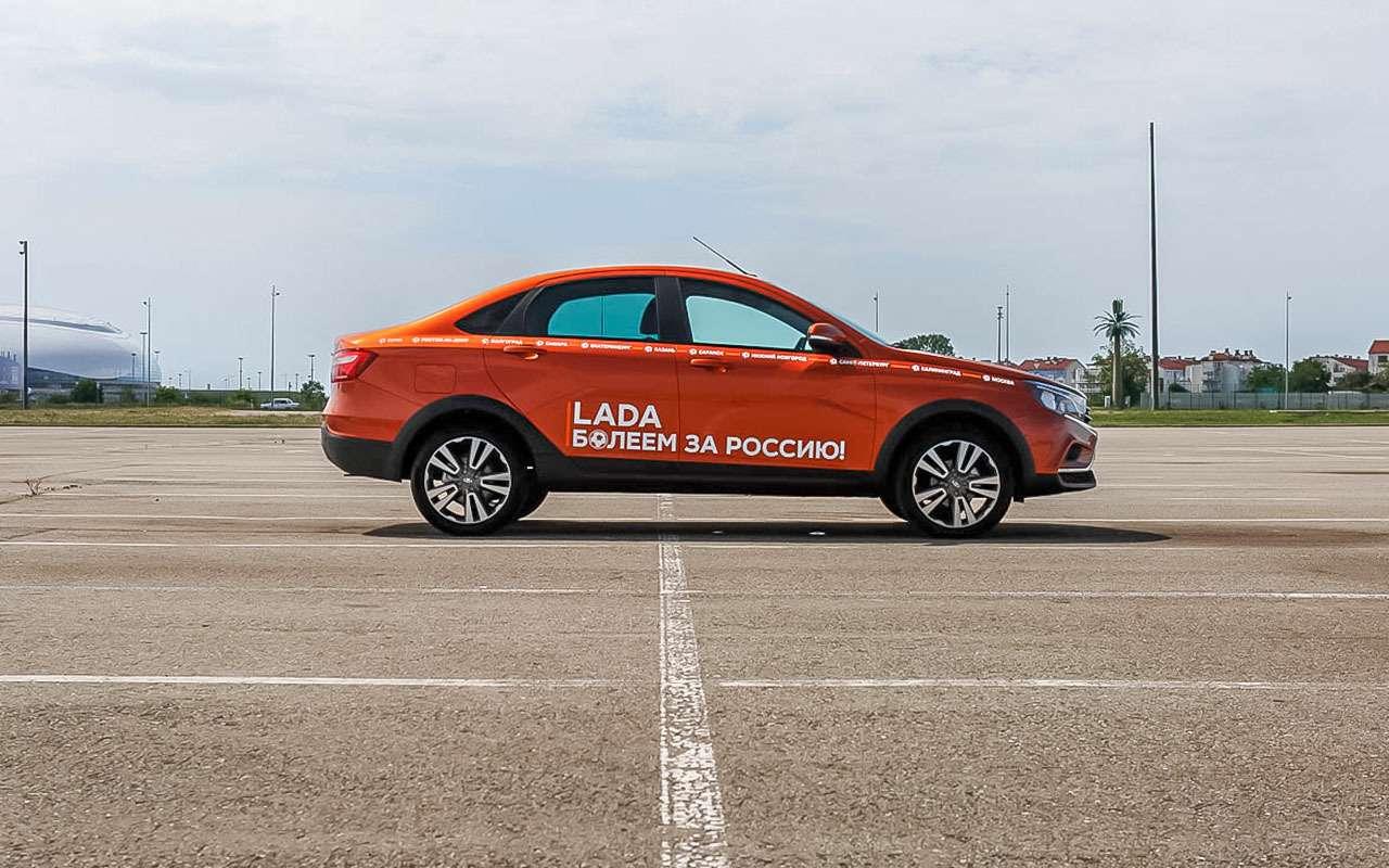 9 признаков, почему Lada Vesta Cross лучше кроссовера— фото 895749