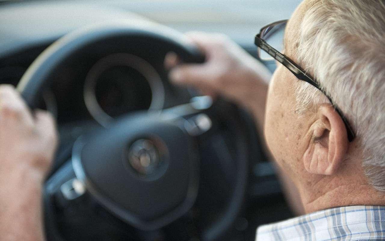 Мне«не дано» водить машину— такое правда бывает?— фото 950515