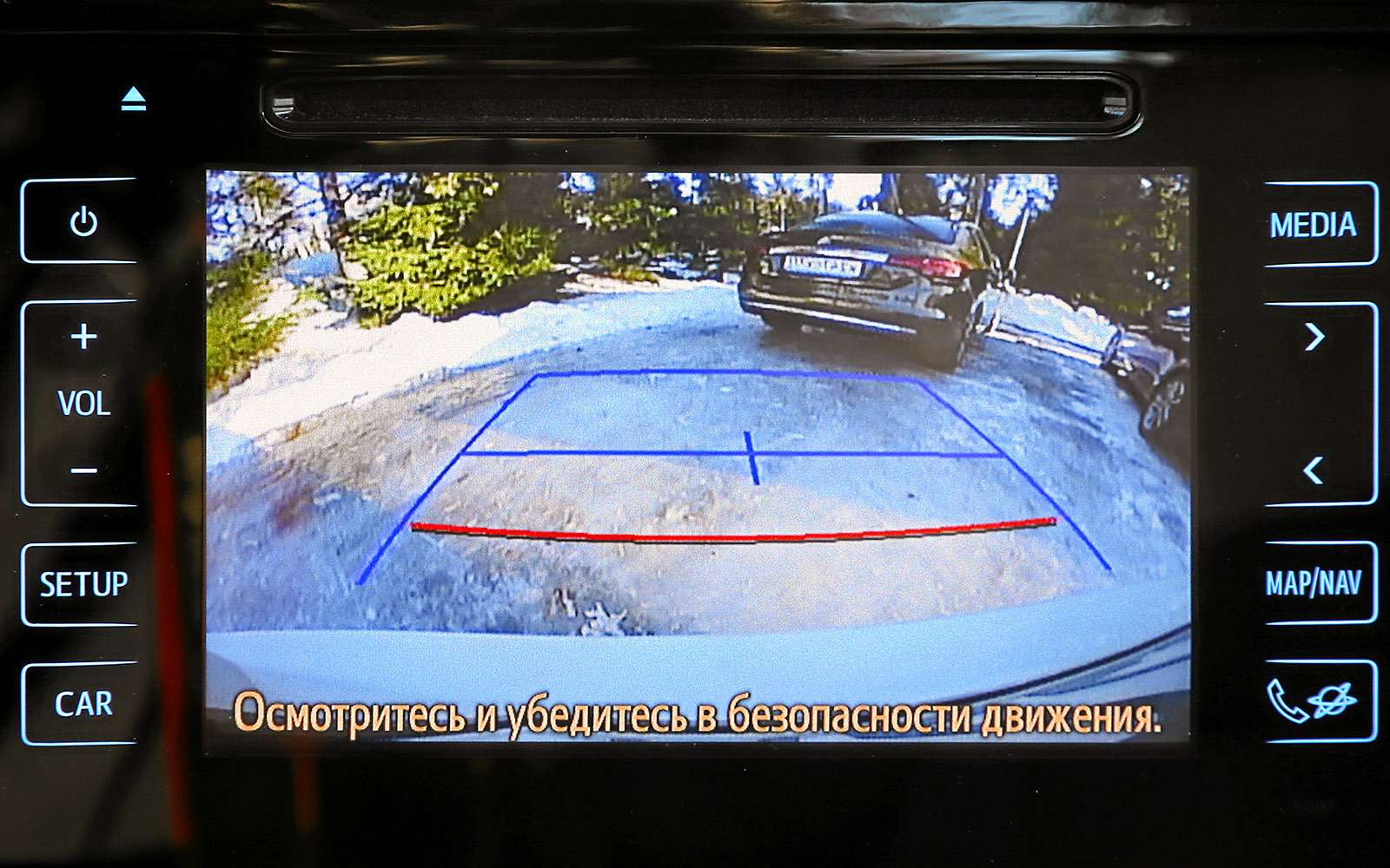 Большой тест седанов C-класса: тонкий лед— фото 695750