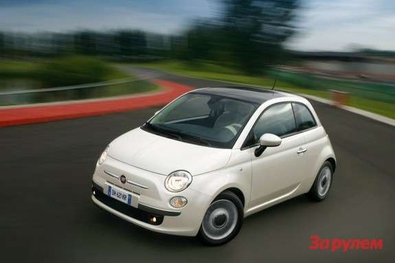 FIAT 500 side-front view