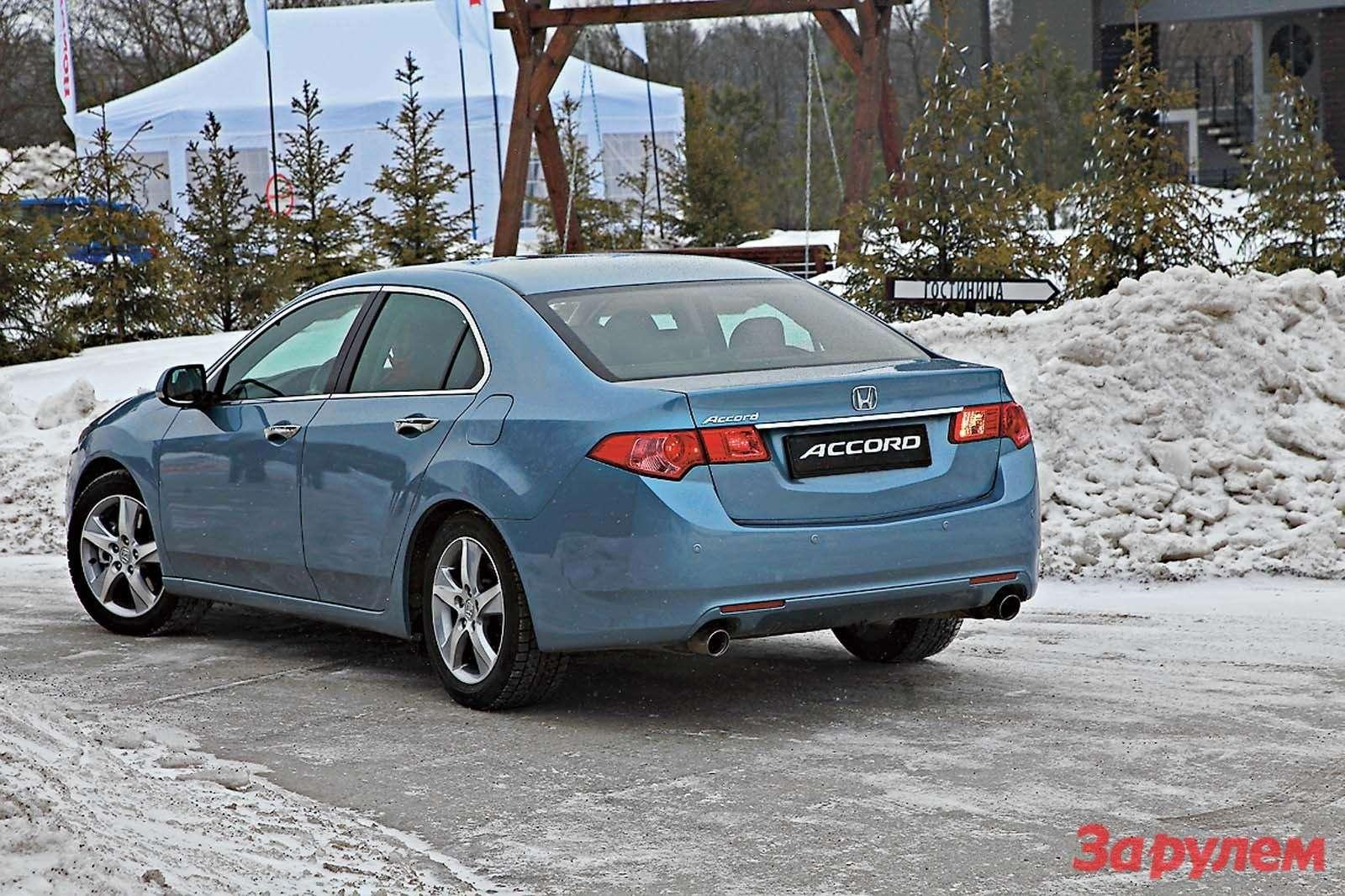 «Хонда-Аккорд», от999000 руб., КАР от8,77 руб./км