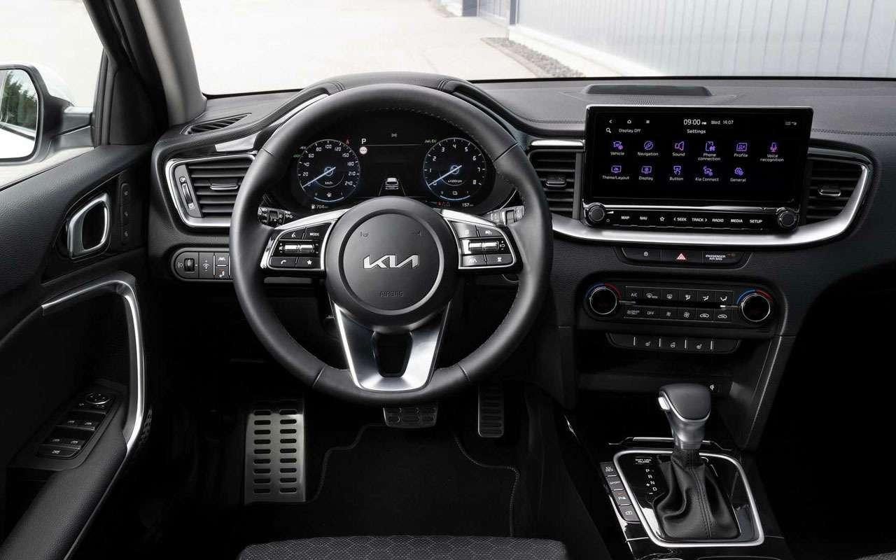 Обновленный Kia Ceed— все изменения— фото 1261883