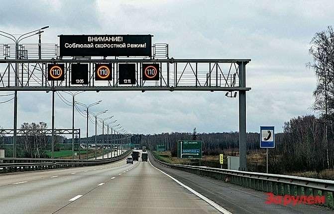 Кому нужны эти стремительные километры, если перед ними приходится торчать впробке? Пообъездной дороге выходит быстрее.