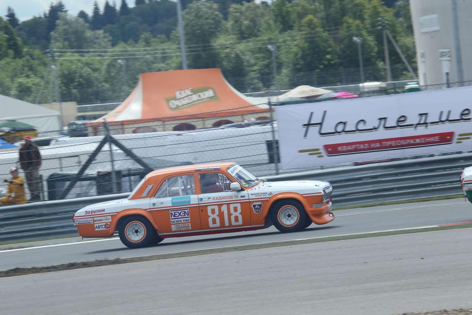 Болид ГАЗ-24«Зарулем» наMoscow Classiс Grand Prix— фото 608349