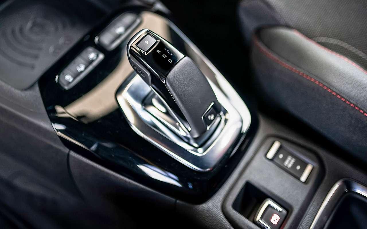 Opel Corsa— ждать ли вРоссии?— фото 1029573