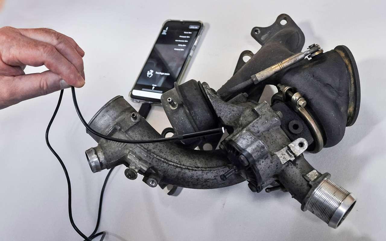 Эндоскопы длявашего авто: экспертиза «Зарулем»— фото 1241356