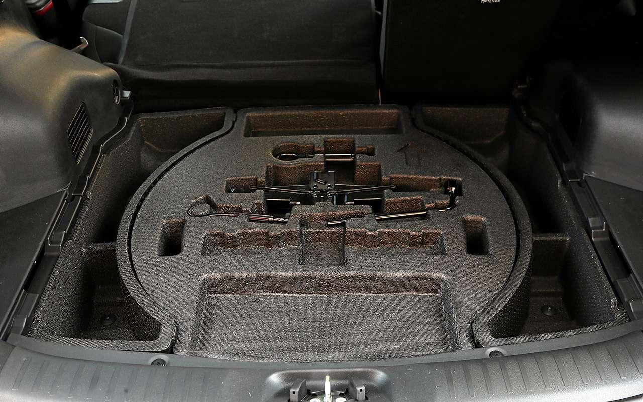 Новый китайский кроссовер: социнковкой иклассическим автоматом— фото 1125492