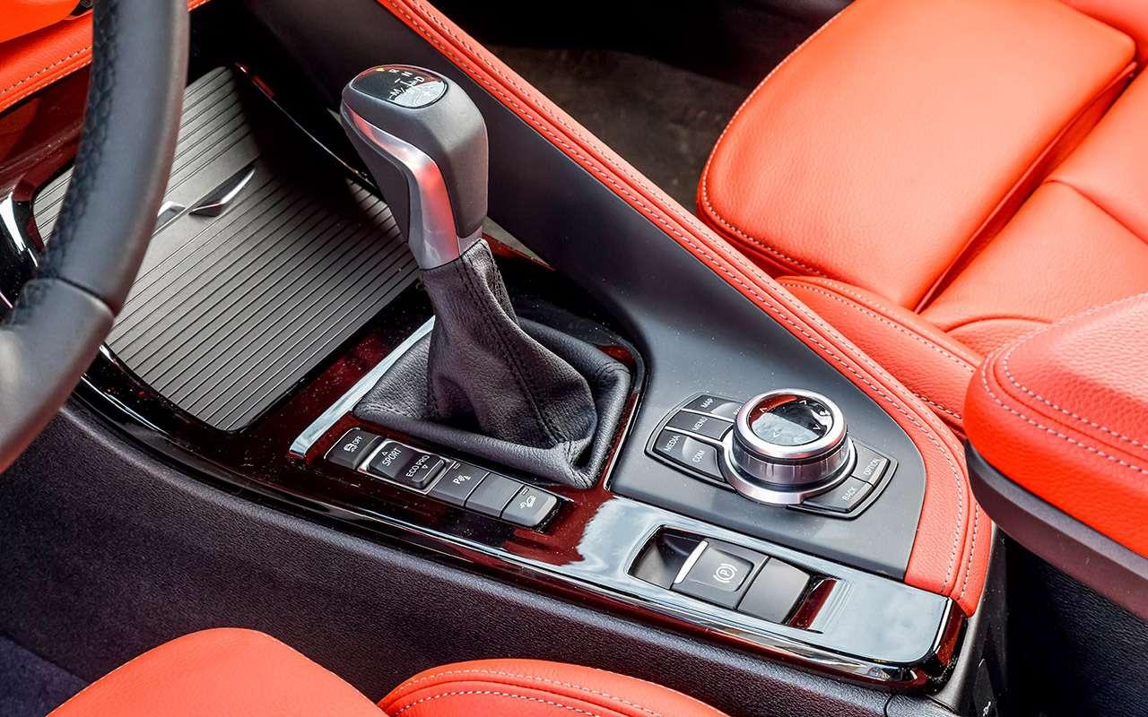 BMWX2и три вуме: большой тест компактного премиума— фото 868480