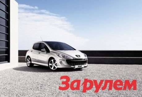 Peugeot_308