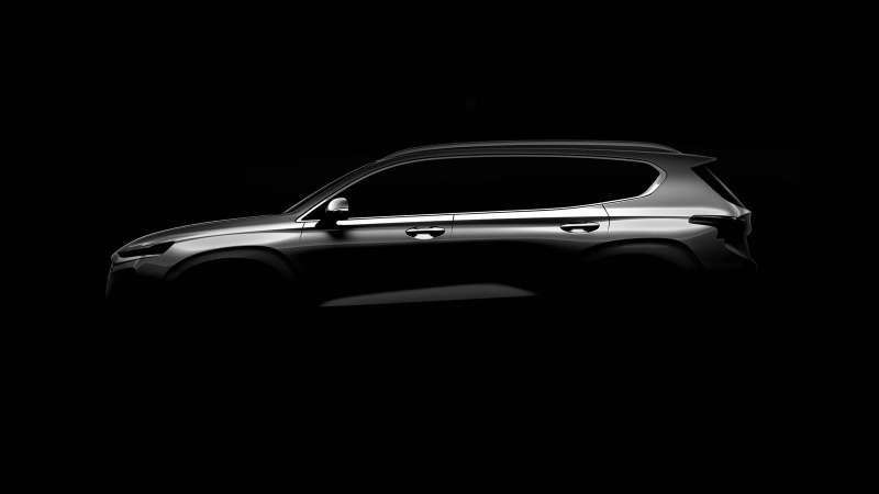 Hyundai рассекретила облик нового Santa Fe