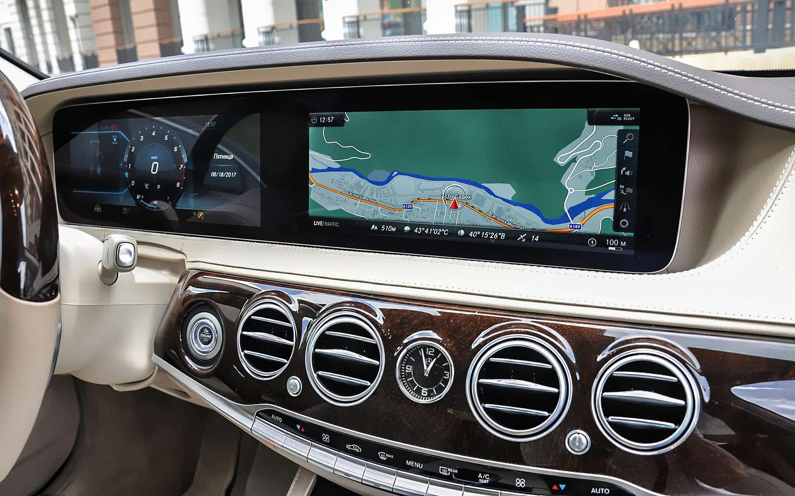 Mercedes-Benz S-класса: собновленным лицом иновыми моторами— фото 786207