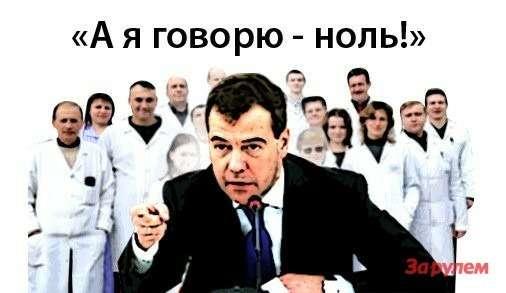 """""""За рулем.РФ"""""""