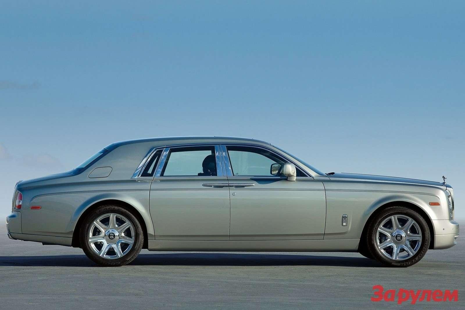 Rolls Royce Phantom 2013 1600x1200 wallpaper 0e